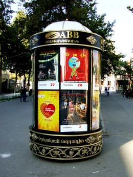 Jerewan, Armenien – 2012 (Foto: Barbara Denscher)