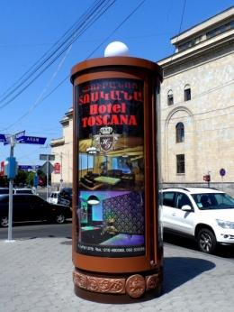 Jerewan, Armenien – 2013 (Foto: Barbara Denscher)