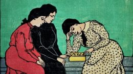 Emil Orlik, Drei Mädchen beim Brettspiel (Ausschnitt), 1906/08, Wien, Sammlung Eugen Otto (Foto: Norbert Miguletz)
