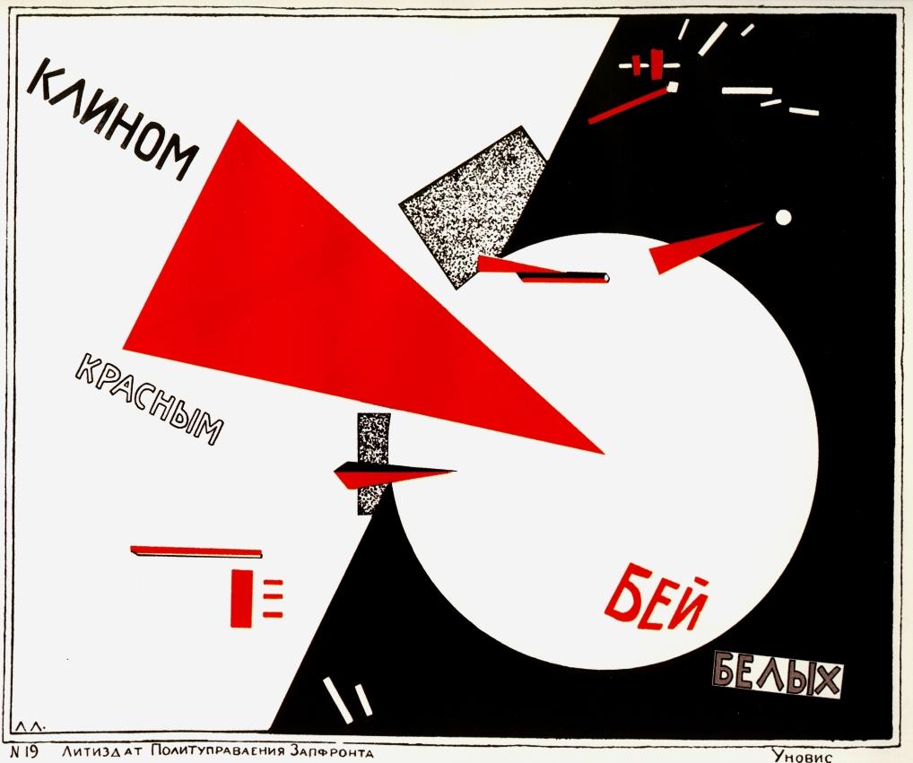 El Lissitzky, Plakat, 1919