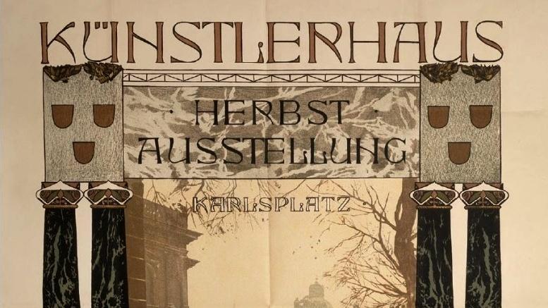Gottlieb Theodor von Kempf-Hartenkampf, Plakat für die Herbstausstellung, 1909 (Ausschnitt)