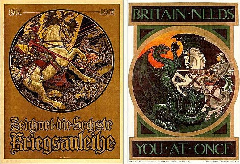 Maximilian Lenz, Plakat, 1917 Anonym, Rekrutierungsplakat, 1915
