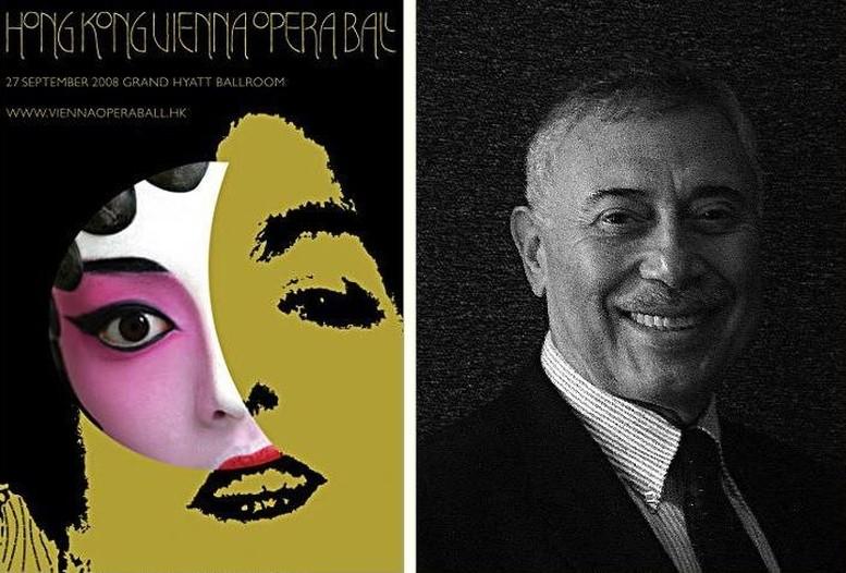 Henry Steiner, Ball Poster, 2008 Henry Steiner